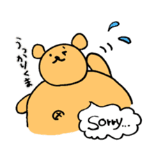 "Your familiar BEAR, ""PONKUMA""! sticker #6937826"