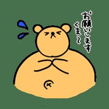 "Your familiar BEAR, ""PONKUMA""! sticker #6937827"