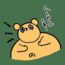 "Your familiar BEAR, ""PONKUMA""! sticker #6937830"