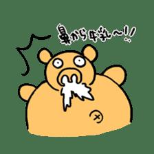 "Your familiar BEAR, ""PONKUMA""! sticker #6937832"