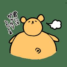 "Your familiar BEAR, ""PONKUMA""! sticker #6937834"
