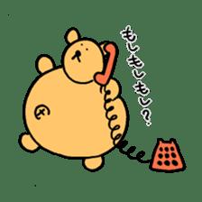 "Your familiar BEAR, ""PONKUMA""! sticker #6937836"