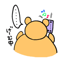"Your familiar BEAR, ""PONKUMA""! sticker #6937846"