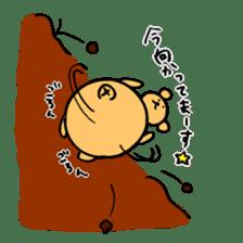 "Your familiar BEAR, ""PONKUMA""! sticker #6937849"