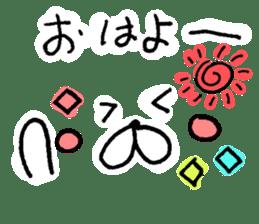yuruyuru face message sticker #6938056