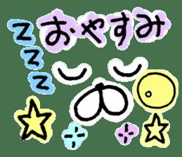 yuruyuru face message sticker #6938057