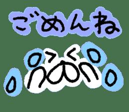 yuruyuru face message sticker #6938062