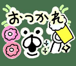 yuruyuru face message sticker #6938064