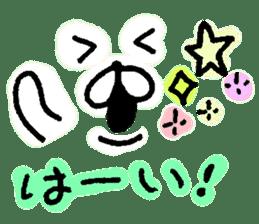 yuruyuru face message sticker #6938065