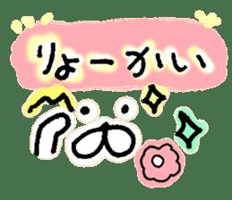 yuruyuru face message sticker #6938066