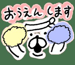 yuruyuru face message sticker #6938069