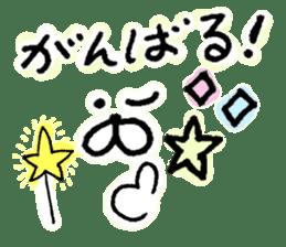 yuruyuru face message sticker #6938070