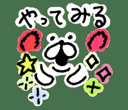 yuruyuru face message sticker #6938071