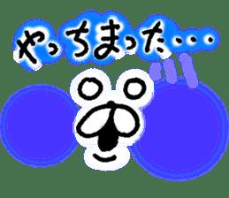 yuruyuru face message sticker #6938073