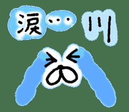 yuruyuru face message sticker #6938074