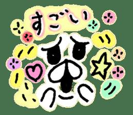 yuruyuru face message sticker #6938076