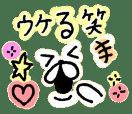 yuruyuru face message sticker #6938077