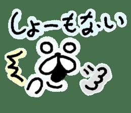 yuruyuru face message sticker #6938081