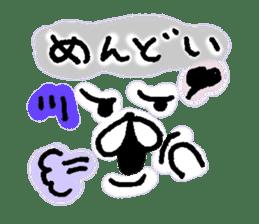 yuruyuru face message sticker #6938083