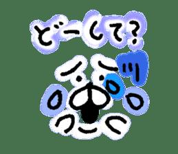 yuruyuru face message sticker #6938086