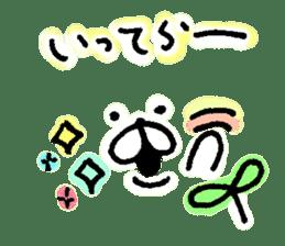 yuruyuru face message sticker #6938089