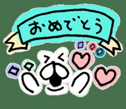 yuruyuru face message sticker #6938092