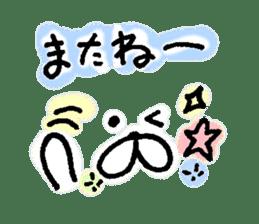 yuruyuru face message sticker #6938095