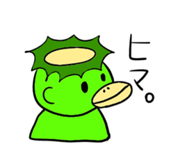 tibikappa sticker #6938176