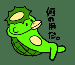 tibikappa sticker #6938177
