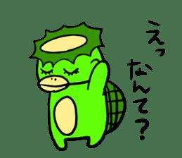 tibikappa sticker #6938179