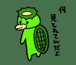 tibikappa sticker #6938194