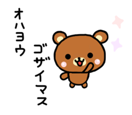 bear kumarin sticker #6938296
