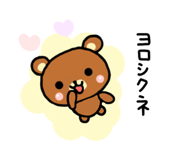 bear kumarin sticker #6938297