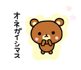 bear kumarin sticker #6938298