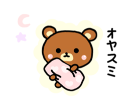 bear kumarin sticker #6938299
