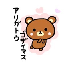 bear kumarin sticker #6938301