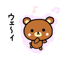 bear kumarin sticker #6938302