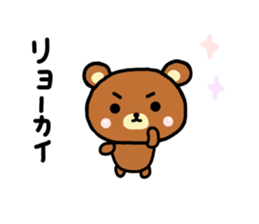 bear kumarin sticker #6938304