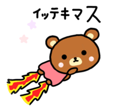 bear kumarin sticker #6938305