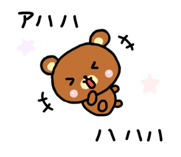 bear kumarin sticker #6938307