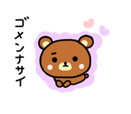 bear kumarin sticker #6938308