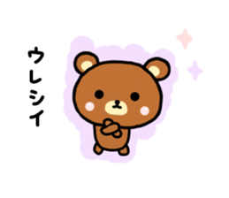bear kumarin sticker #6938309