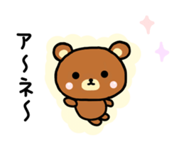 bear kumarin sticker #6938310