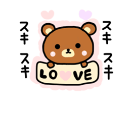 bear kumarin sticker #6938311