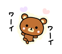 bear kumarin sticker #6938312