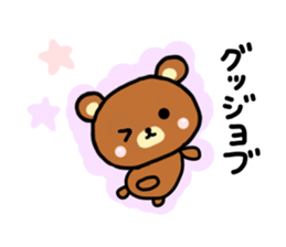 bear kumarin sticker #6938313