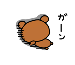 bear kumarin sticker #6938314