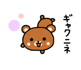 bear kumarin sticker #6938315