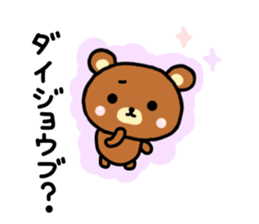 bear kumarin sticker #6938316