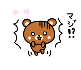 bear kumarin sticker #6938317